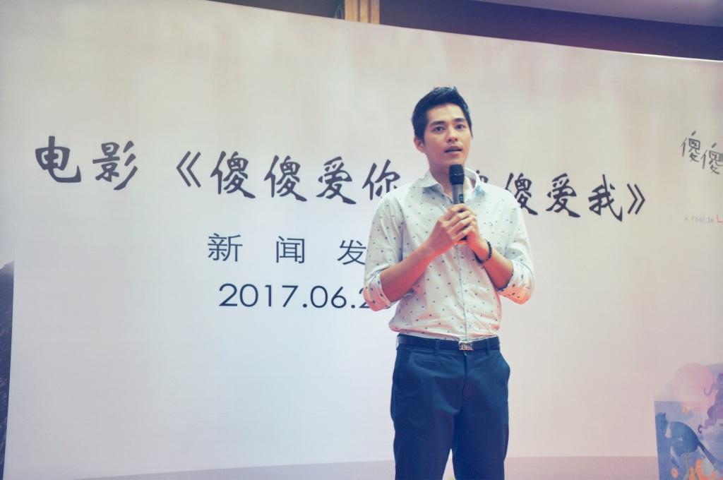 藍正龍將執導首部電影《傻傻愛你 傻傻愛我》 更由金鐘編劇徐譽庭撰寫劇本
