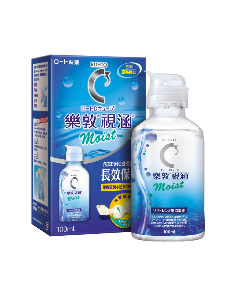 樂敦視涵水感多效保養液_長效保濕_100ml_售價:NT$159