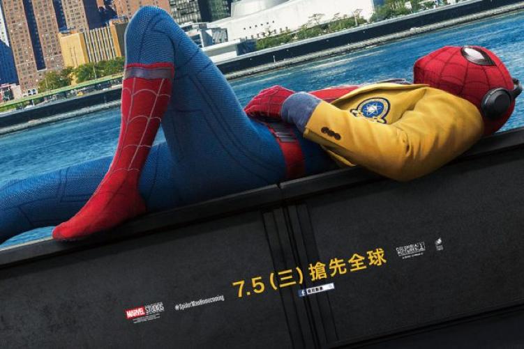 7:5《蜘蛛人:返校日》搶先全球上映,你跟上漫威熱潮了嗎?(圖/翻攝網路)
