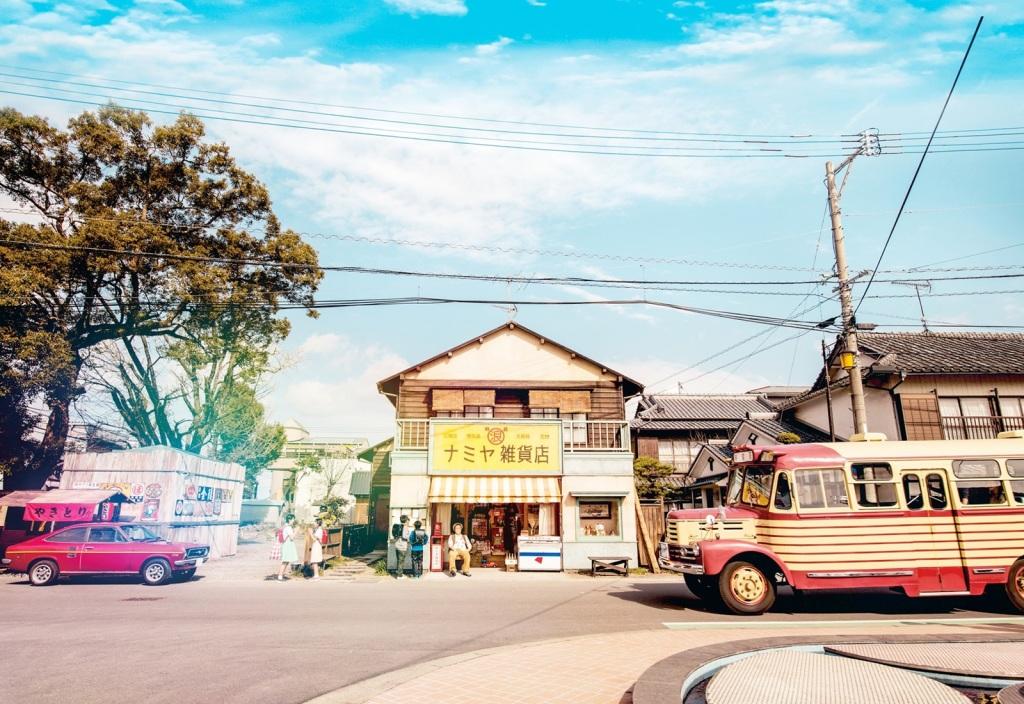 推理大師東野圭吾最感人暢銷作品改編 《解憂雜貨店》將於10月13日搬上大銀幕