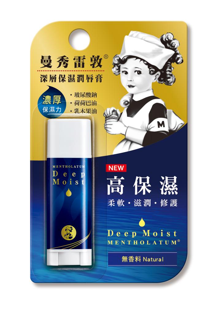 Lip PRC met BC FA0903241