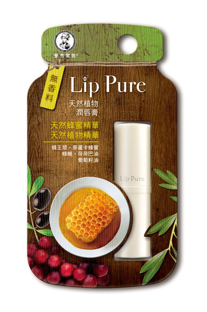 Lip Pure