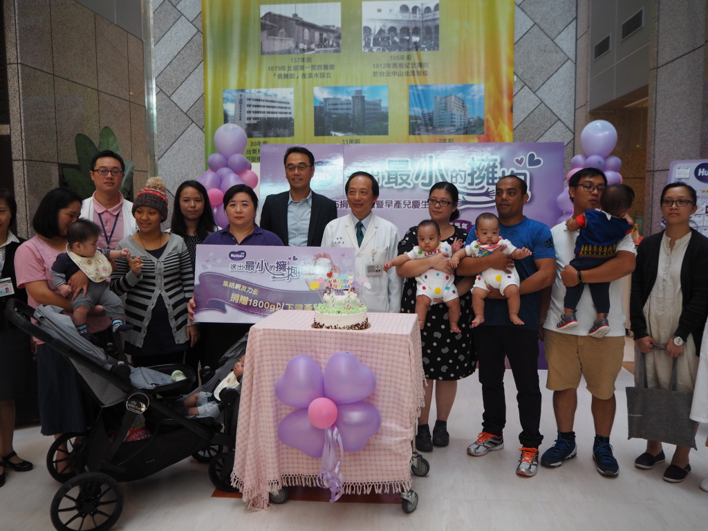 好奇品牌捐出早產兒特製尿布給台東馬偕醫院,由王功亮院長代表接受。活動中並邀請3組早產兒家庭『回娘家』出席參與切蛋糕祈福慶生儀式。
