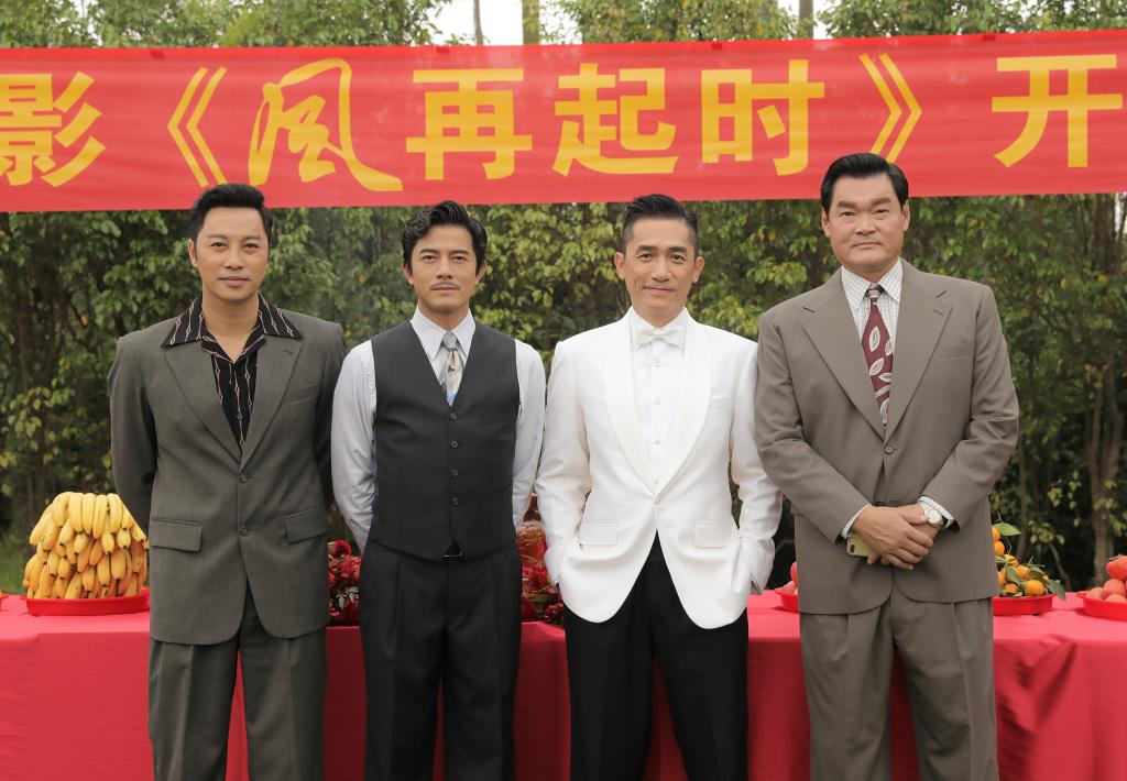 四大探長譚耀文(左起)、郭富城、梁朝偉、周文健首度曝光