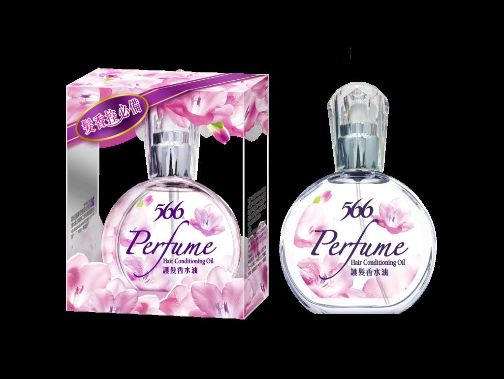 566護髮香水油