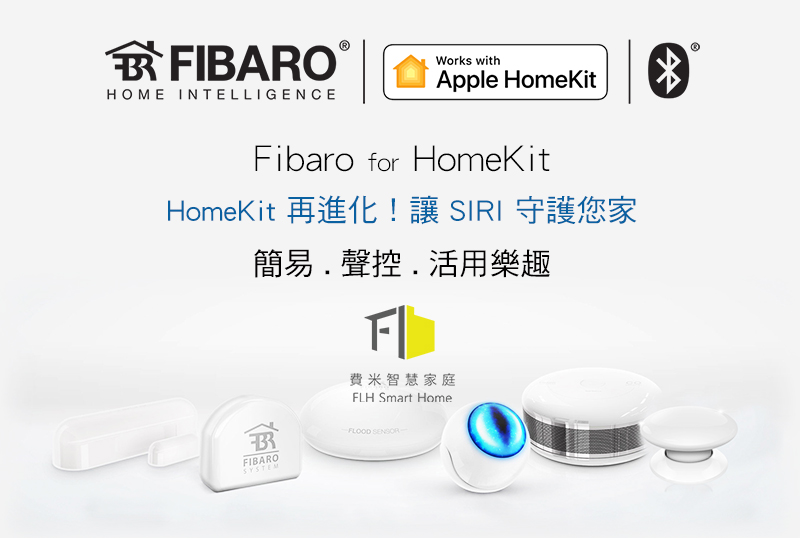 HOMEKIT_news