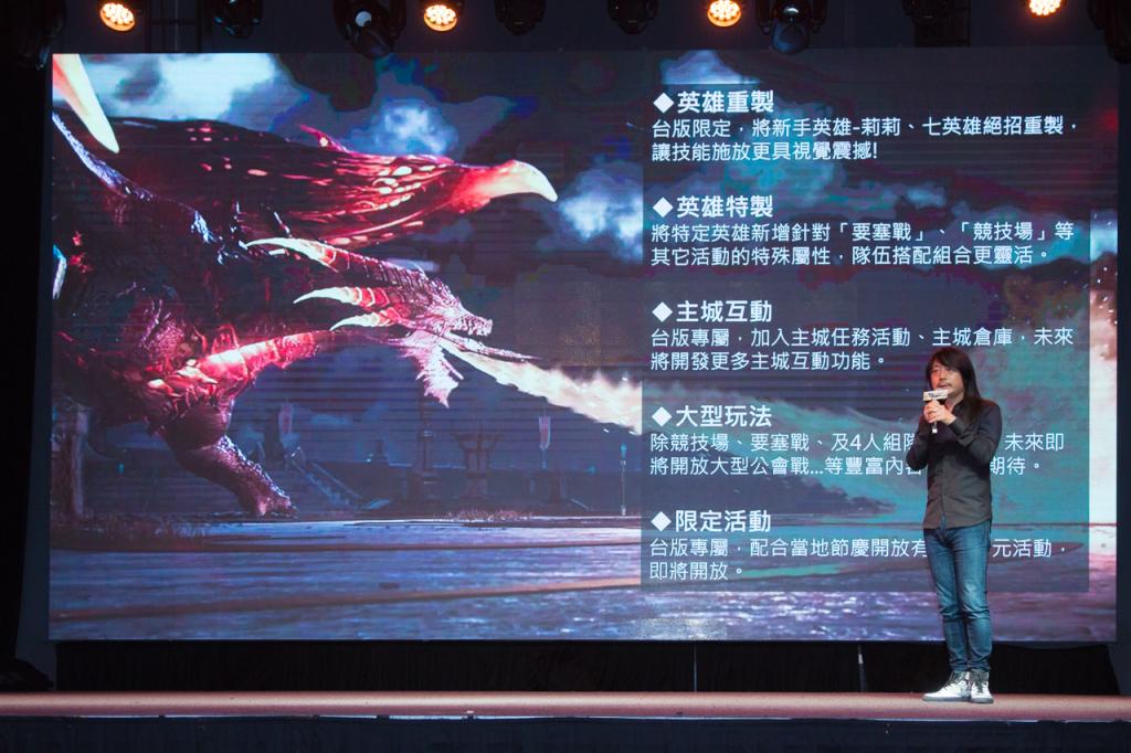 池龍燦預告將在上市推出台港澳限定的特殊英雄屬性或大型公會戰等專屬內容