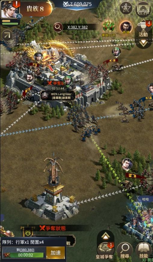 圖4:與盟友共同攻城掠地,實現一統天下的野心!