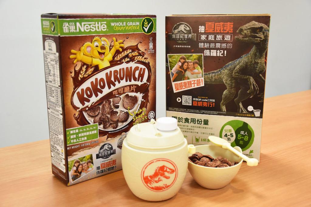 雀巢早餐脆片推出全系列【侏羅紀世界:殞落國度】限量包裝 全家夏威夷之旅讓你身歷其境