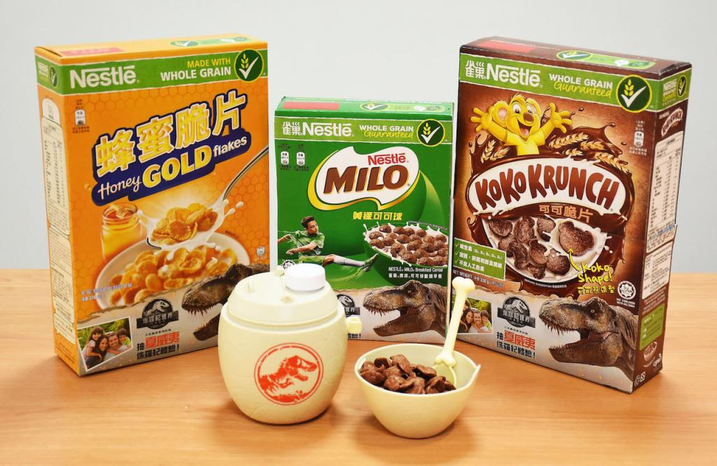雀巢早餐脆片X侏羅紀世界殞落國度震撼登場  五款限定包裝內藏冒險抽獎驚喜
