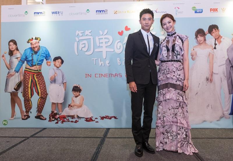 《簡單的婚禮》記者會上安心亞穿著碎花禮服 非常性感動人 和陳泂江在新加坡為電影宣傳