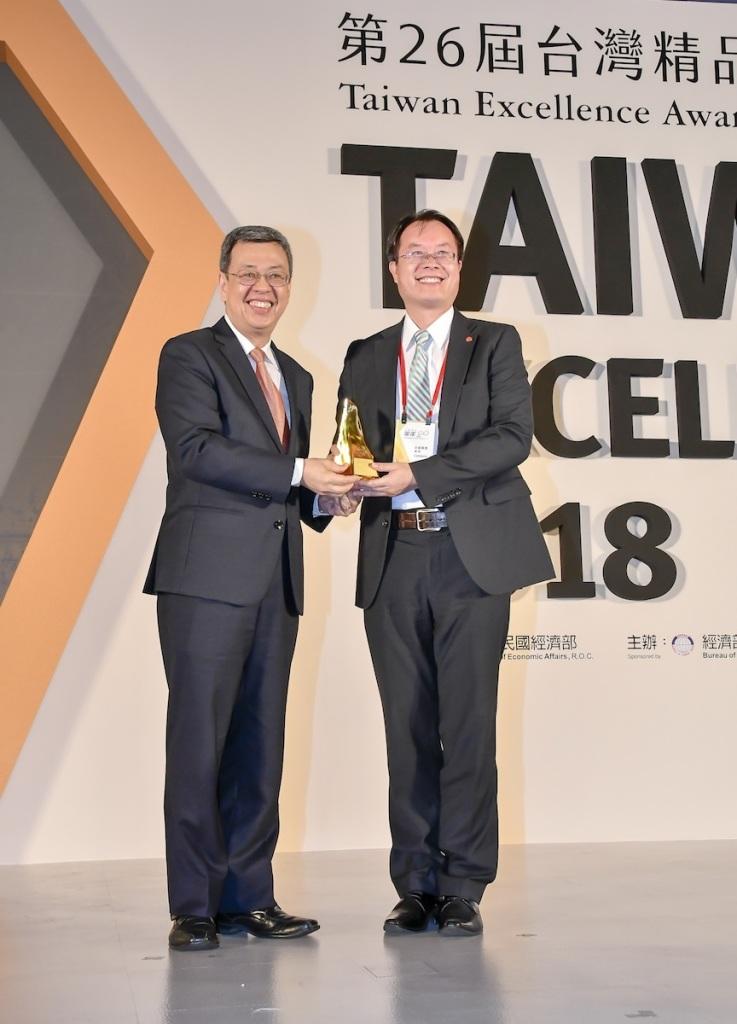第26屆台灣精品金質獎頒獎典禮-(左)副總統陳建仁、友嘉實業林正晃