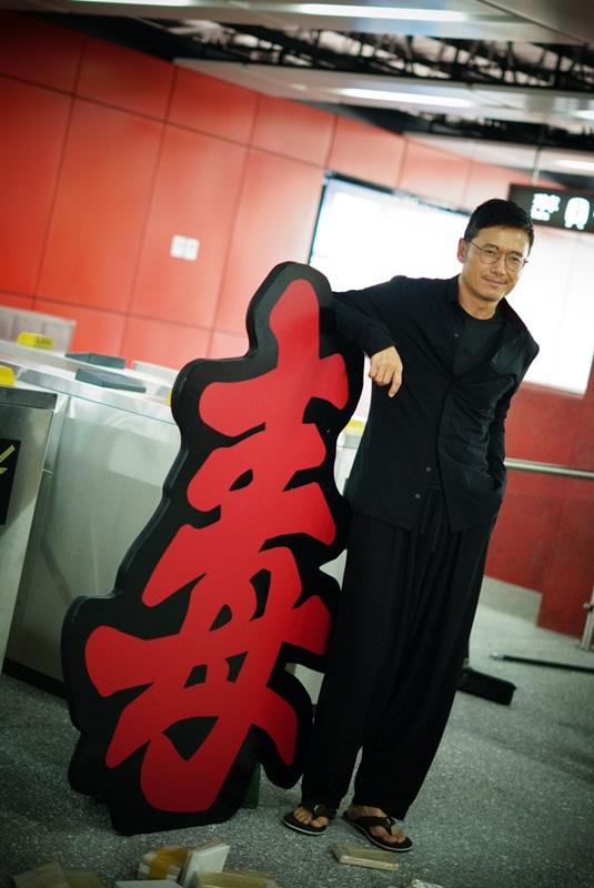 苗喬偉扮演警方 強力追捕劉德華及古天樂