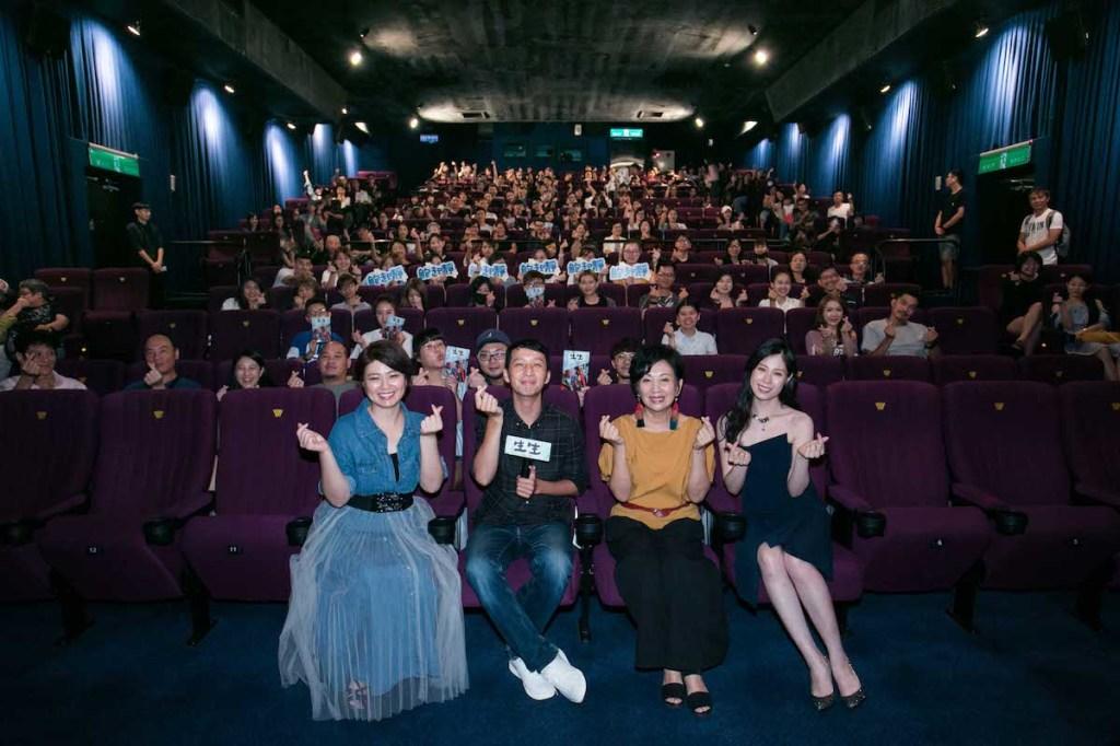 《生生》劇組出席首映會