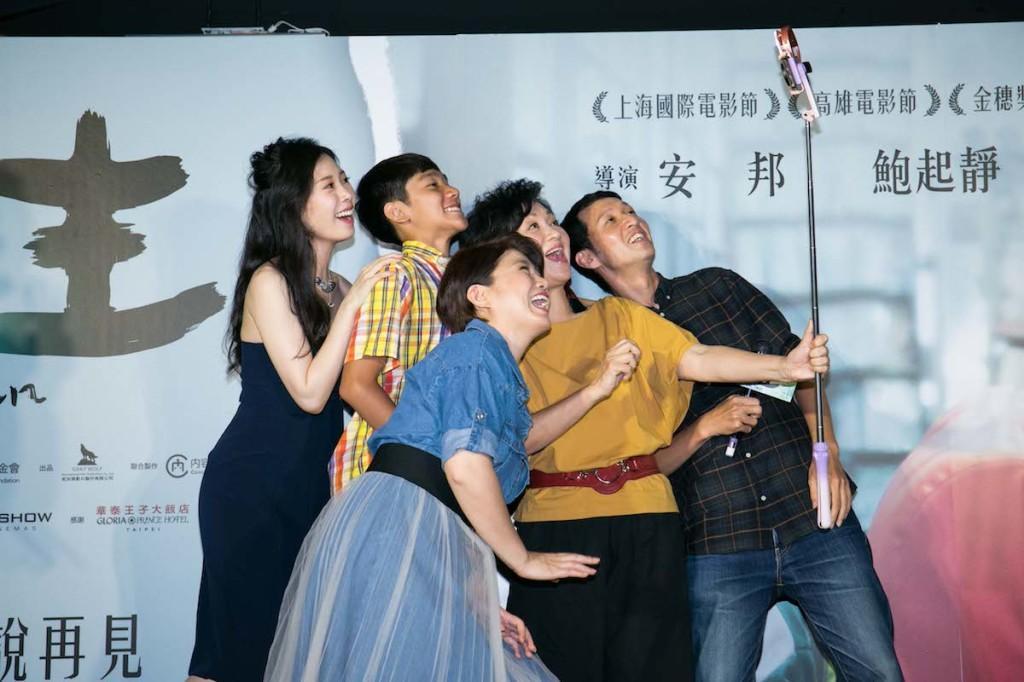 《生生》劇組在台上玩自拍