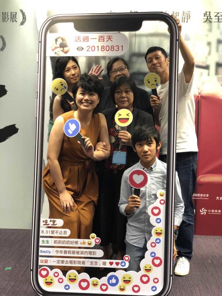 《生生》劇組與台中市新聞局副局長呂美莉與直播框合照