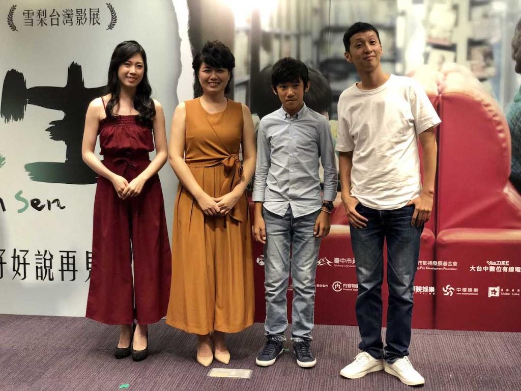 導演安邦(右起)、演員吳至璿、嚴藝文、蔡亘晏到台中宣傳《生生》2