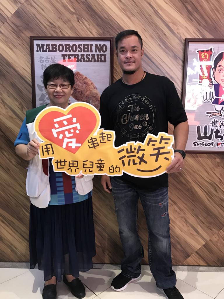 林智勝與家扶基金會執行長何素秋