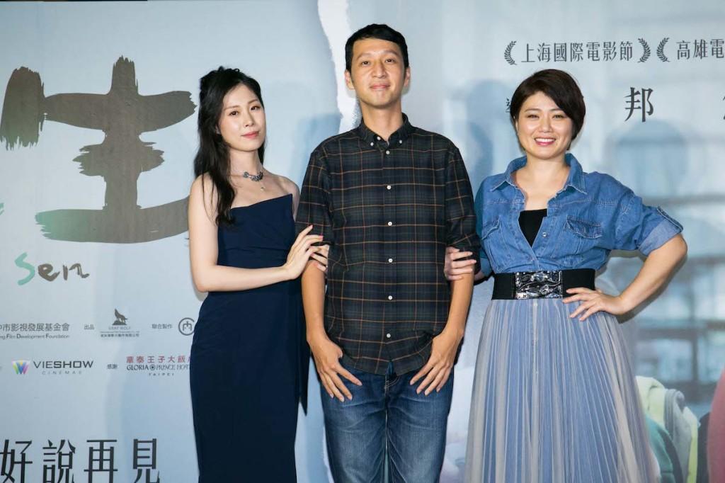 蔡亘晏、安邦導演、嚴藝文2