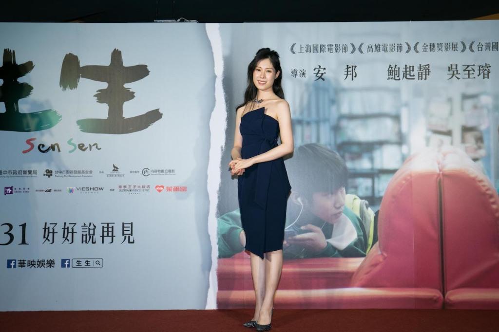 蔡亘晏飾演生生的媽媽