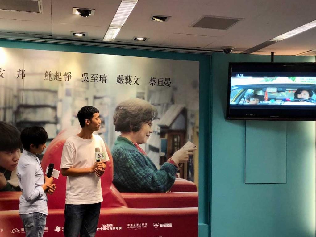 香港影后鮑特別錄製一段為大家導覽片中台中拍攝場景的影片