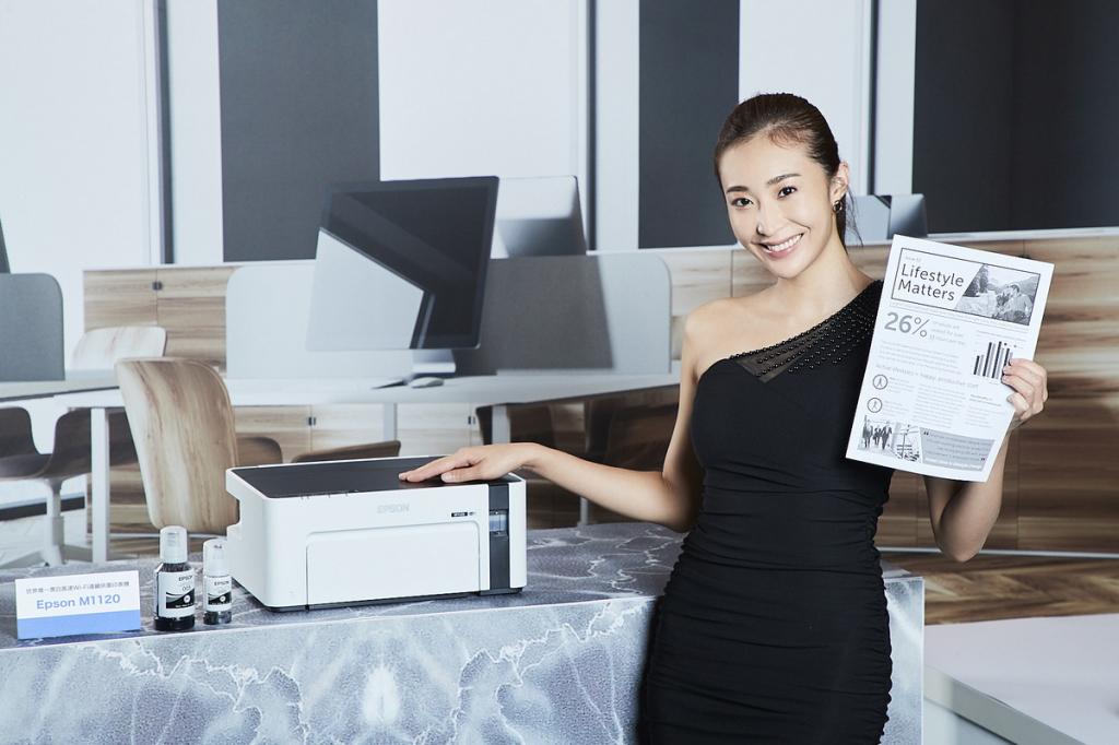 新聞照片二:Epson推出世界唯一黑白連續供墨新品,以超低列印成本、高耐用度、節能省電三大優勢,全面取代雷射印表機!