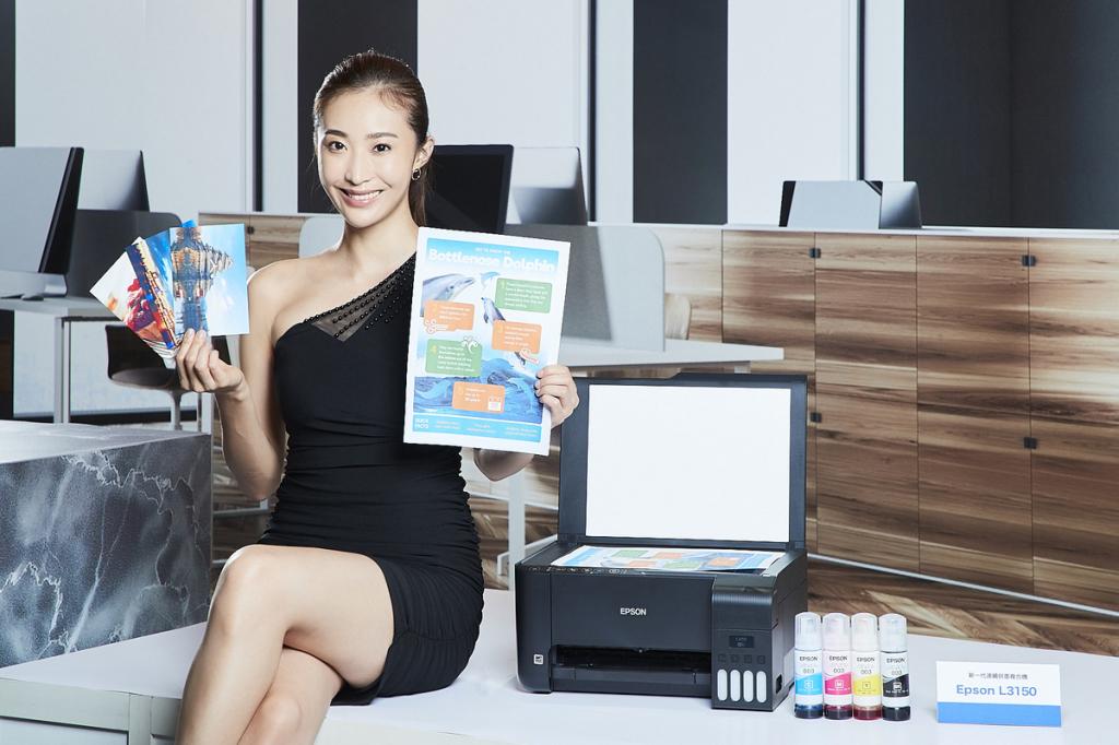 新聞照片三:Epson推出第五代連續供墨新機,全新輕巧機身設計,大幅升級用戶體驗。