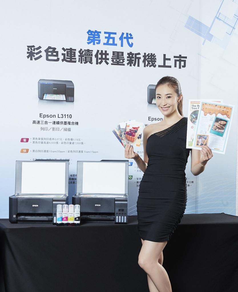 新聞照片五:Epson第五代彩色連續供墨新機L3110/L3150,搭載耐久型噴頭並新增4X6尺寸無邊列印功能,內置供墨系統讓機身更小巧、辦公室空間更有效利用。