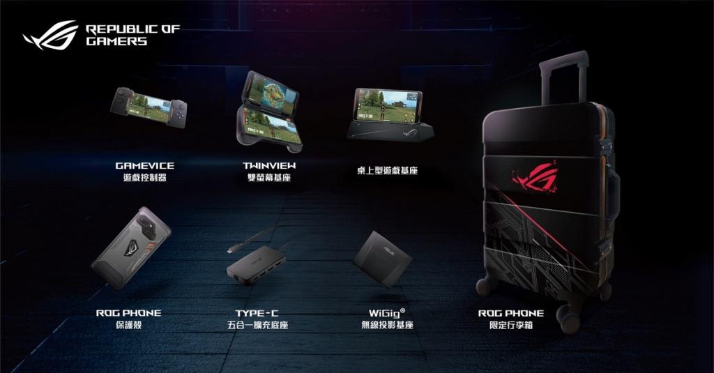 歡慶ROG Phone電競手機盛大開賣,ROG特別針對預購的消費者推出限量全配包優惠組合,活動期間購買只要NT$ 29,990!