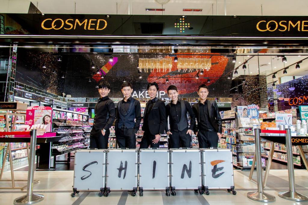 康是美SHINE全新概念店