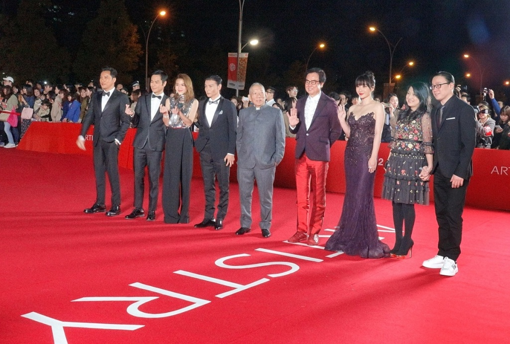 《葉問外傳:張天志》主創團隊現身釜山影展閉幕紅毯_1