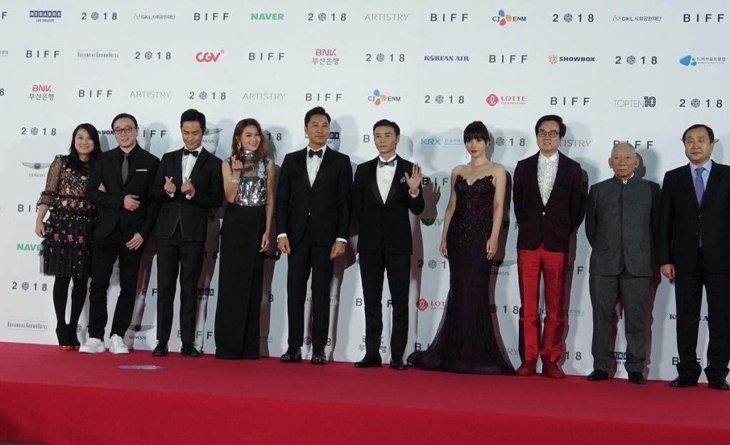 《葉問外傳:張天志》主創團隊現身釜山影展閉幕紅毯_2