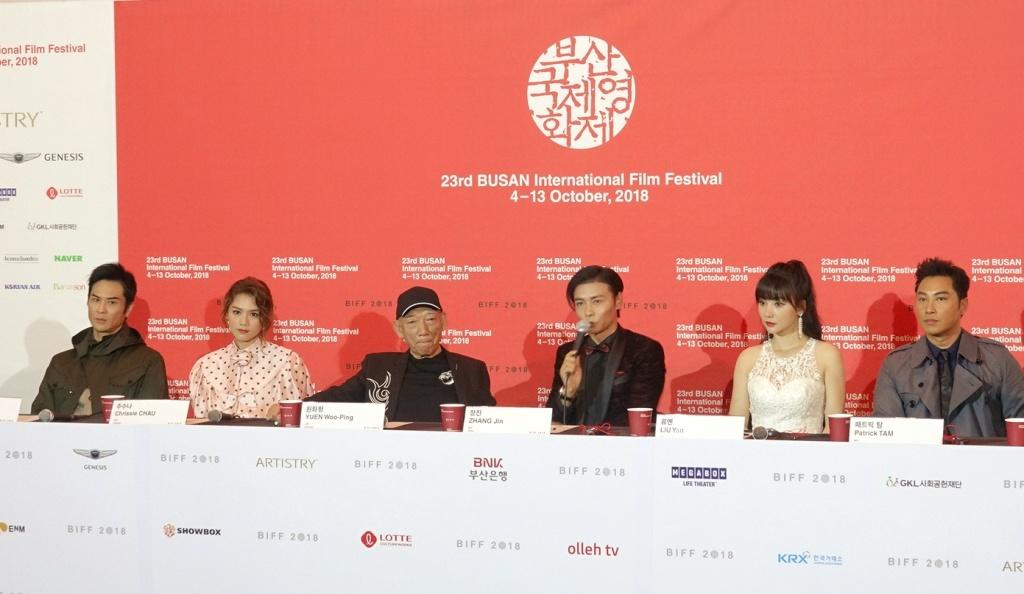 《葉問外傳-張天志》導演與主要演員現身釜山影展閉幕記者會(2)