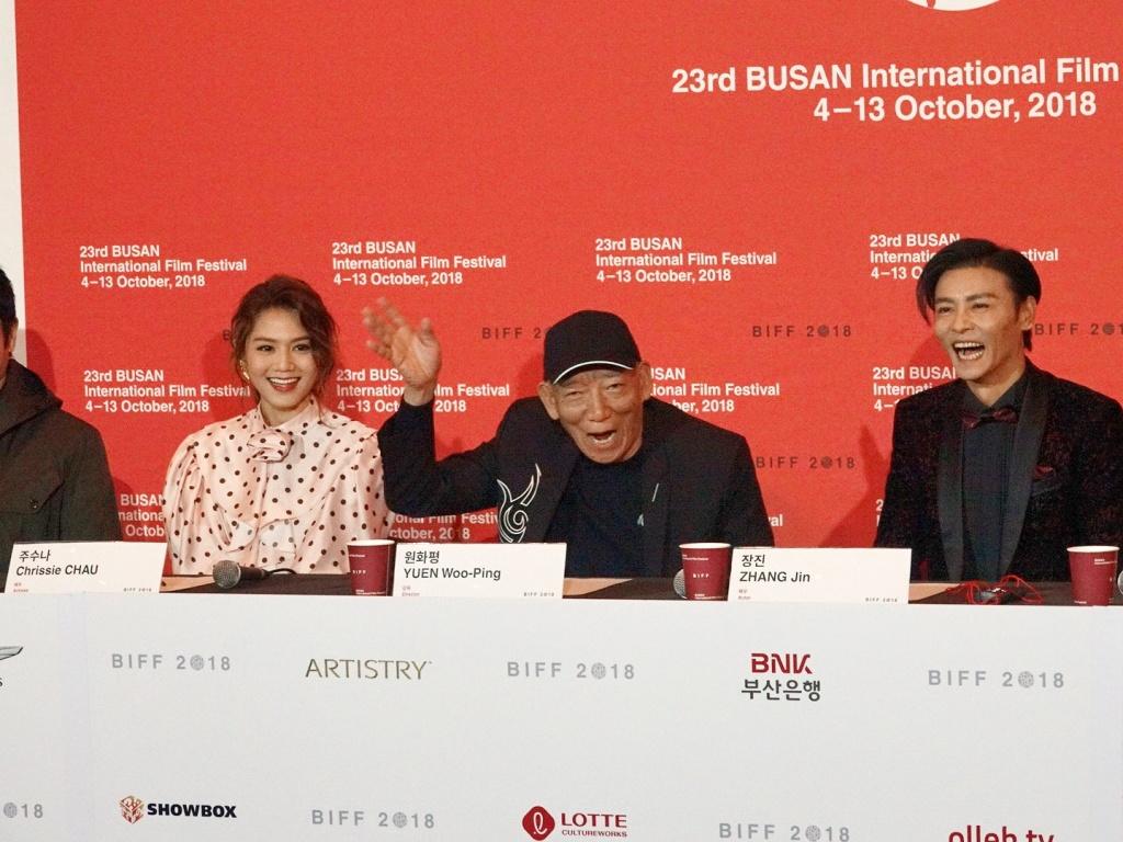 周秀娜(左起)、導演袁和平、張晉