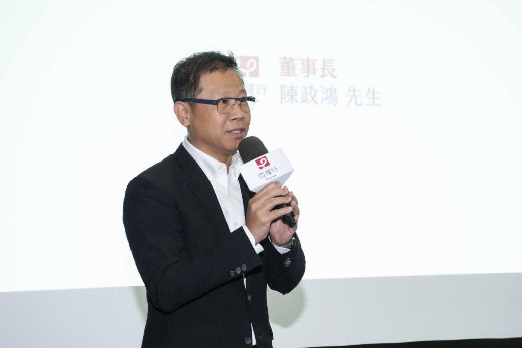 A.恆隆行貿易股份有限公司  陳政鴻 董事長