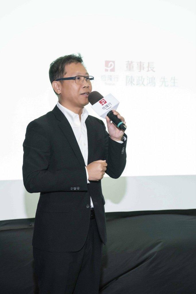 B.恆隆行貿易股份有限公司  陳政鴻 董事長