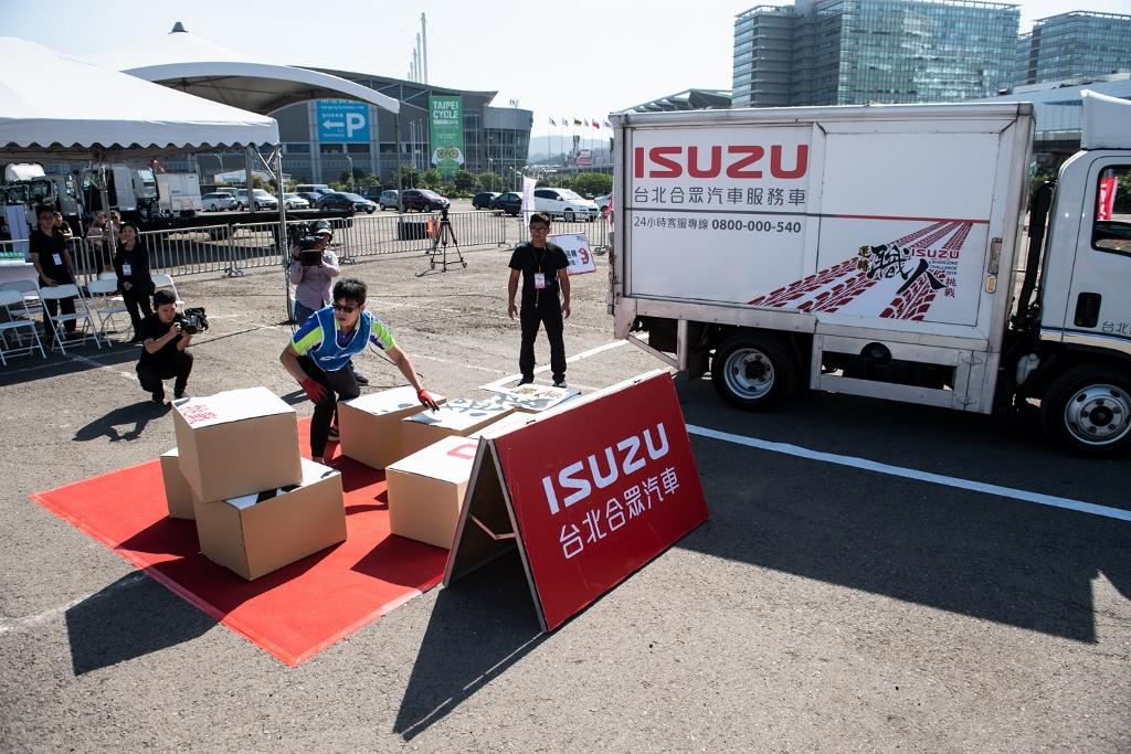 ISUZU運轉職人挑戰賽活動照1028-03 (1024x683)