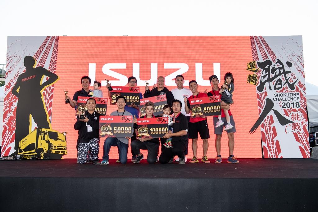 ISUZU運轉職人挑戰賽活動照1028-08 (1024x683)