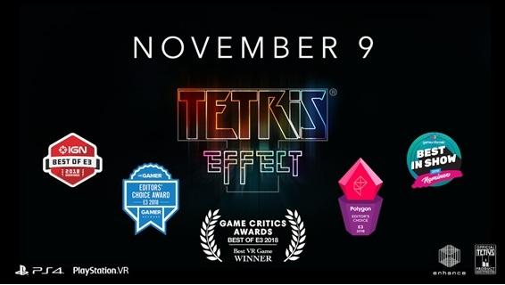 Tetris Effect_Logo
