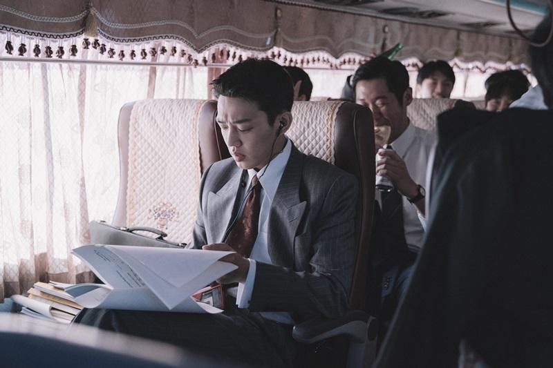 劉亞仁飾演發國難財的投機客