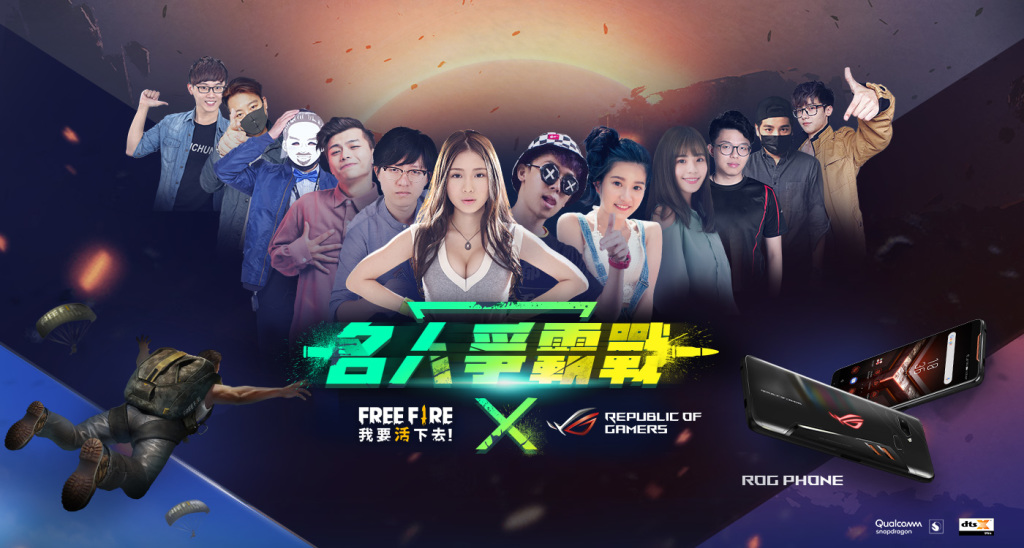 由ROG玩家共和國旗下首款電競手機「ROG Phone」及「Garena」聯手舉辦的「《Free Fire – 我要活下去》名人爭霸戰」,總決賽...