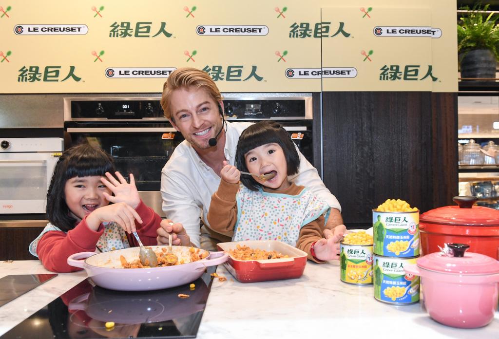 5綠巨人玉米輕鬆料理 小朋友也能安全快樂地共同參與