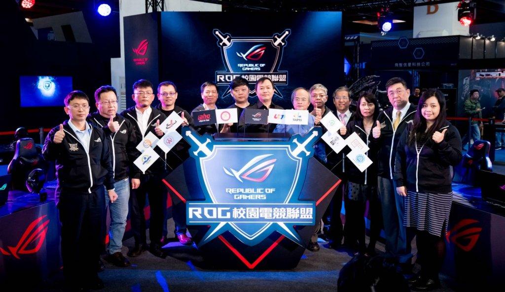 ROG玩家共和國今宣布成立「ROG校園電競聯盟」,並於台北資訊月首日在ROG電競館舉辦成軍大會。