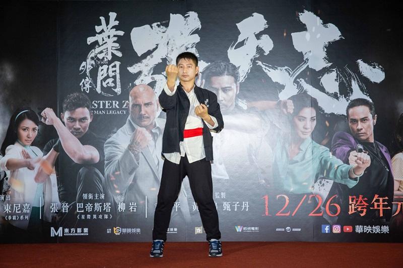 世界詠春公開賽冠軍黎懿徵示範詠春拳 (1)