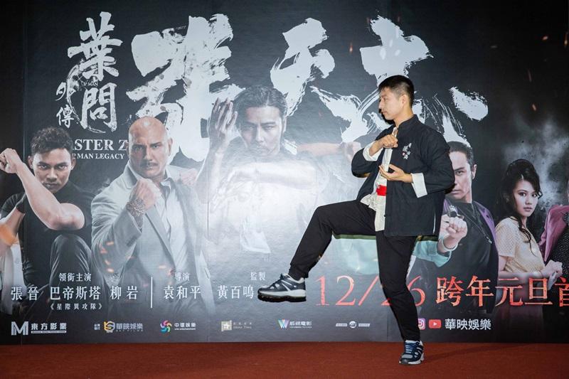 世界詠春公開賽冠軍黎懿徵示範詠春拳 (2)