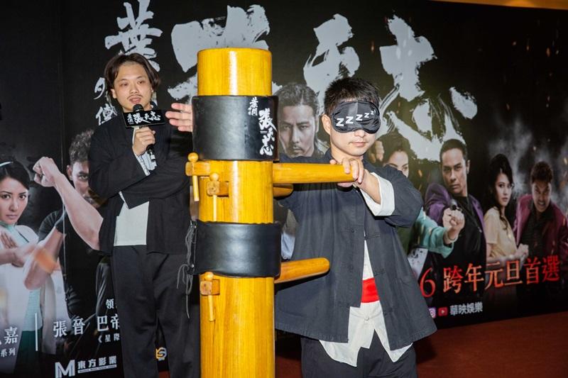 世界詠春公開賽冠軍黎懿徵示範詠春拳 (3)