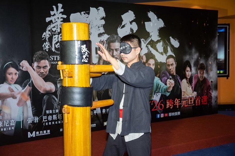 世界詠春公開賽冠軍黎懿徵示範詠春拳 (4)