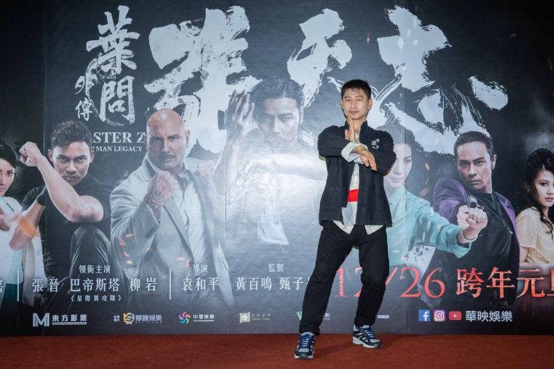 世界詠春公開賽冠軍黎懿徵示範詠春拳 (5)