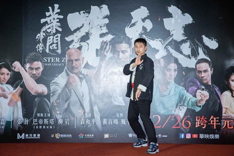 世界詠春公開賽冠軍黎懿徵示範詠春拳 (6)