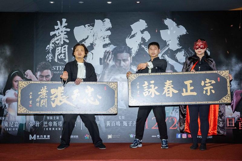 (左起)阿虎、黎懿徵與助手 (2)